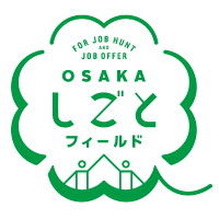 株式会社関西ぱどは大阪府と包括連携協定を締結し、地域の就業を支援をしております